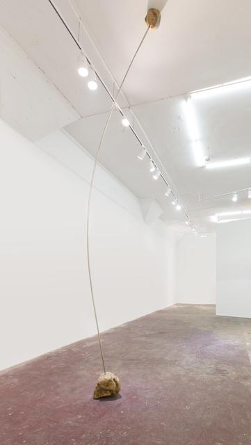 , 'GRAVITY,' 2015, Between Art Lab