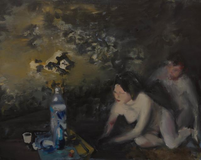 , 'Russian Geisha,' 2016, Galerie Anne-Sarah Bénichou