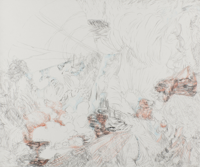 , 'Untitled, from Sim Zut Serie,' 2016, Quadrado Azul