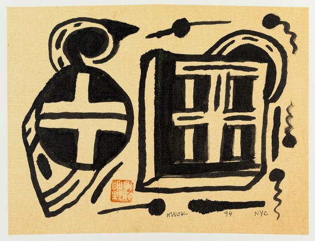 , 'Circle & Square,' 1994, 10 Chancery Lane Gallery