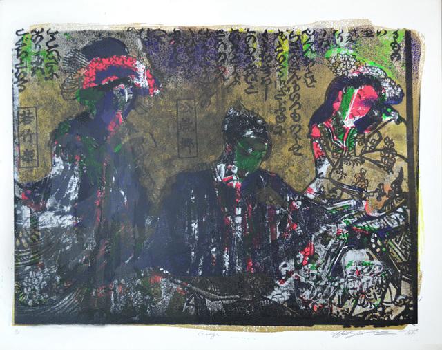 , 'Genji,' 1971, Ronin Gallery