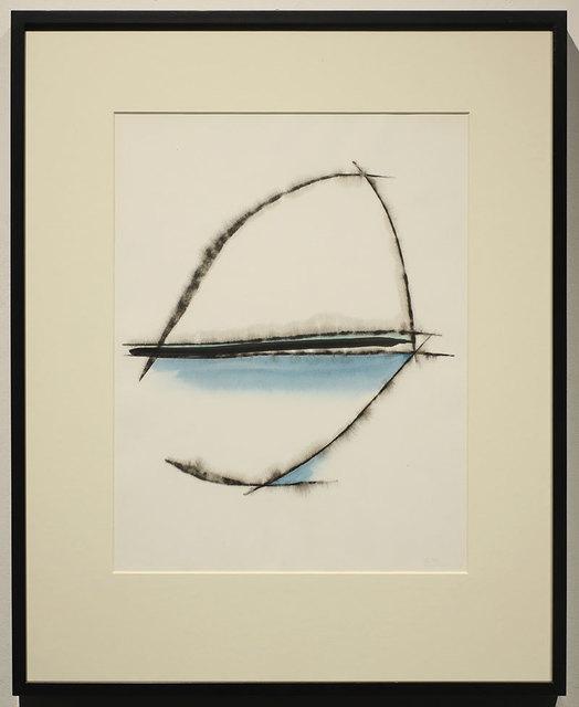 Gopi Gajwani, 'Reflection', 1982, Exhibit 320