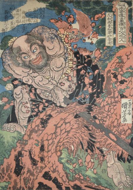 Utagawa Kuniyoshi, 'Kaosho Rochishin', ca. 1827, Ronin Gallery