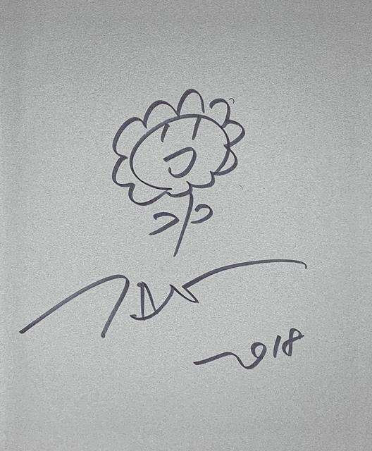 Takashi Murakami, 'Untitled (Happy Flower)', 2018, Kwiat Art