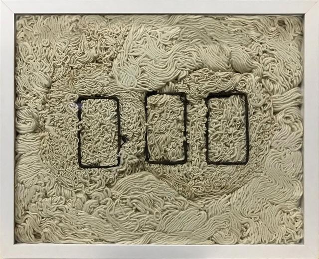 , 'Untitled,' 2018, Galeria Karla Osorio