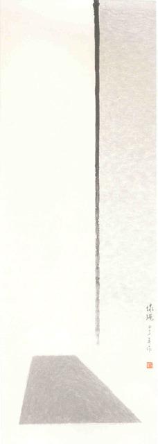 , 'Cold Rock 冷石,' 2003, Alisan Fine Arts