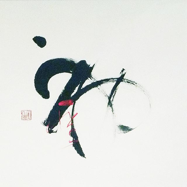 , 'Sacred,' 2012, Galerie du Monde