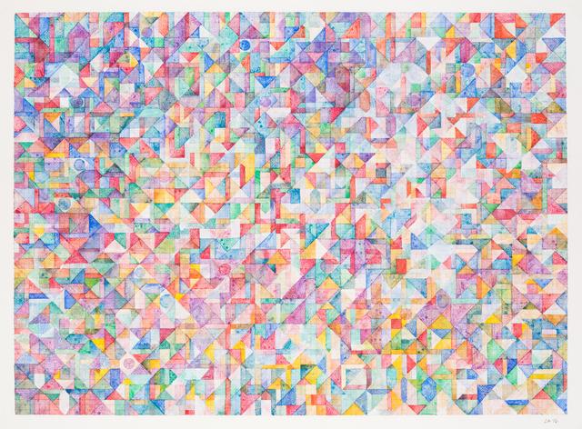 Lee Marshall, 'Kaleidoscope', 2016, John Davis Gallery