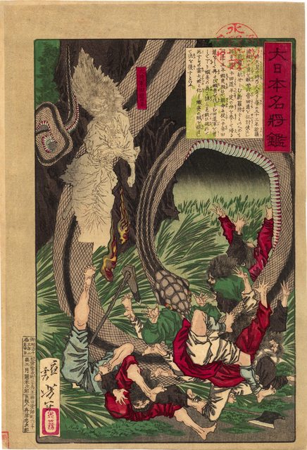 , 'The Ghost of Tamichi,' 1880, Egenolf Gallery Japanese Prints & Drawing