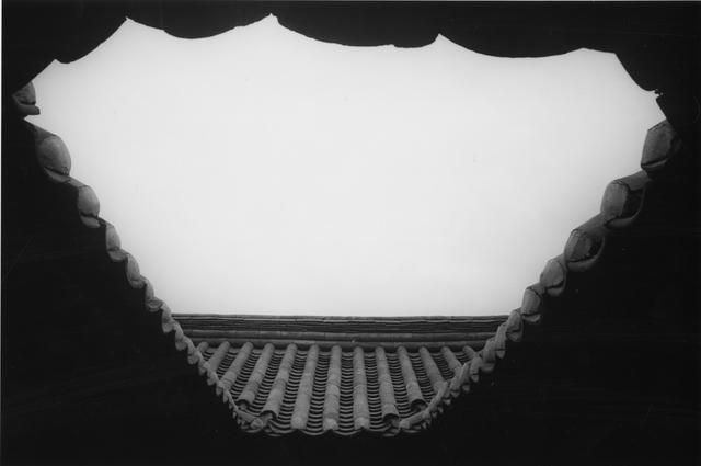 , 'Andong,' 1979, MIYAKO YOSHINAGA