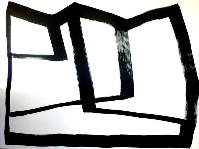 Amilcar de Castro, 'Sem título / Untitled,' 1990, Lemos de Sá Galeria