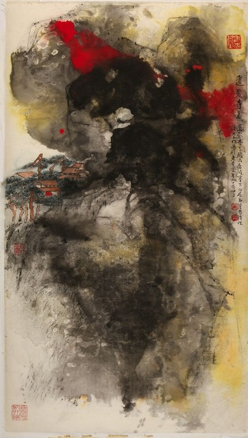 , 'Yiai Temple,' 2011, NanHai Art