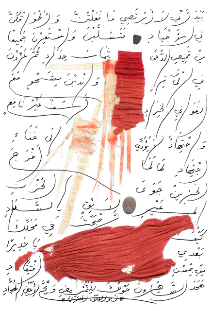 , 'Untitled,' 2007, Salwa Zeidan Gallery