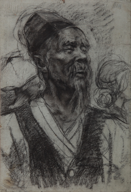 , 'Sketch of a Farmer Wearing a Vest,' 1948, Hakgojae Gallery