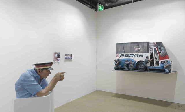 Wang Du 王度, 'Image gratuite', 2010, Xippas
