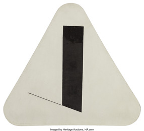 Vertical Black (Triangle)