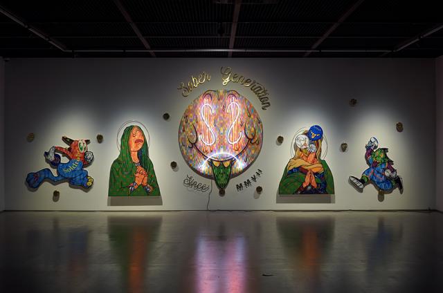 , 'Baby Booming,' 2015-2018, Arario Gallery