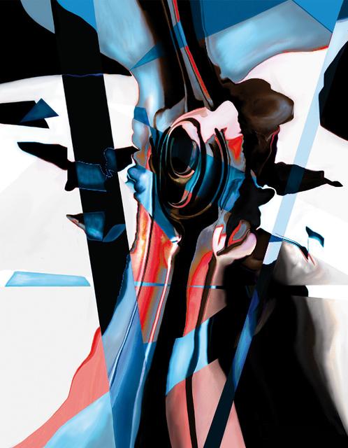, 'The Eye,' 2014, Galeri Mcrd