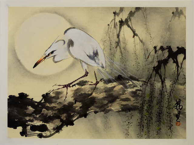 , 'Egret 鷺 ,' 2014, Our Gallery