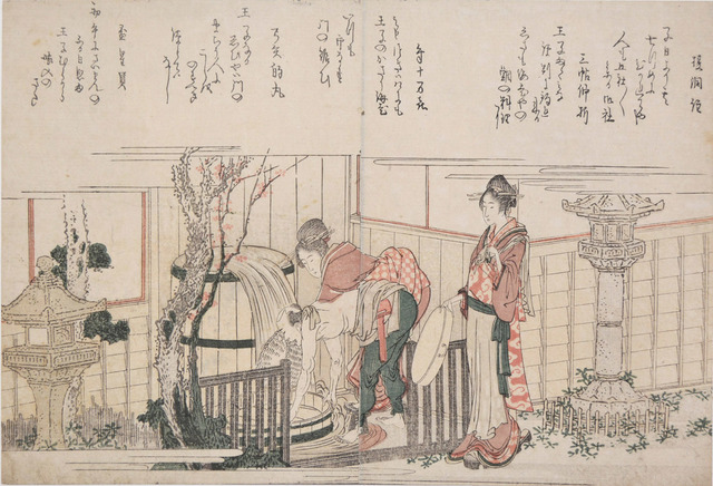 , 'Washing at the Well of Ebiya,' 1804, Ronin Gallery