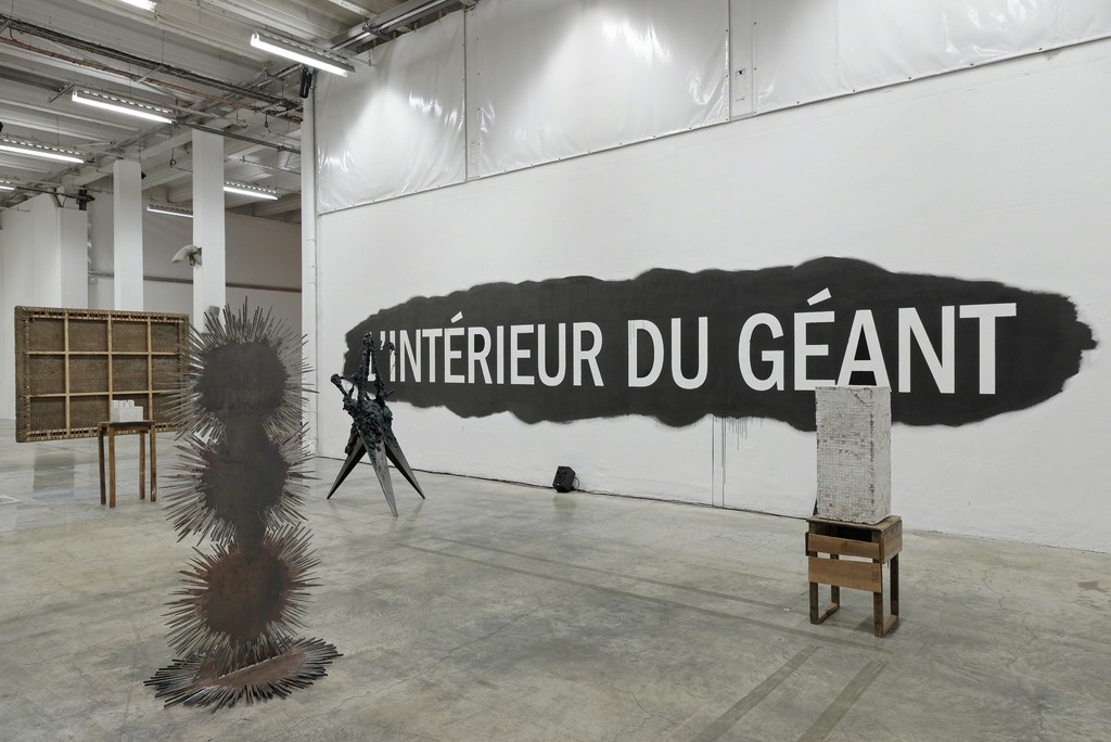 "Exhibition view, ""Inside China : L'Intérieur du géant"", Palais de Tokyo (20.10.14 – 11.01.15). Photo: Aurélien Mole."