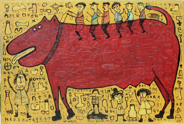 , 'How If 3,' 2015, Artemis Art