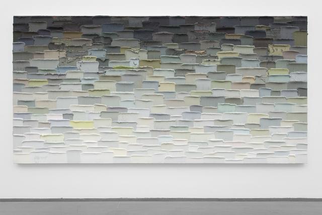 , 'Beihai II,' 2016, Pace Gallery
