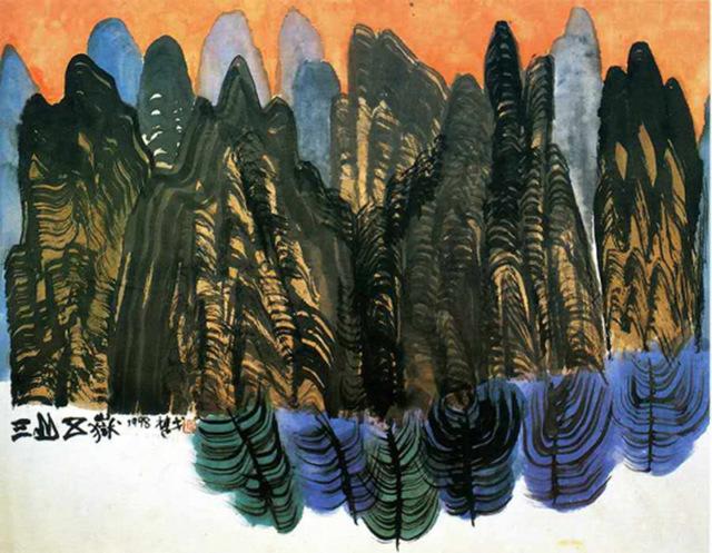 , 'Mountains 三山五嶽,' 1998, Alisan Fine Arts