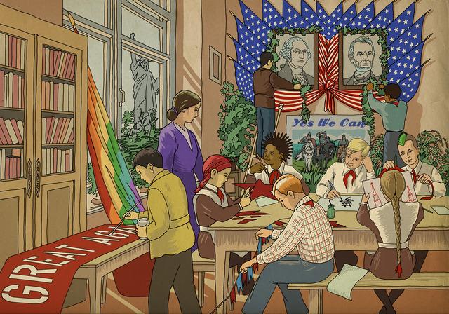 , 'Americandream,' 2016, curator19.90