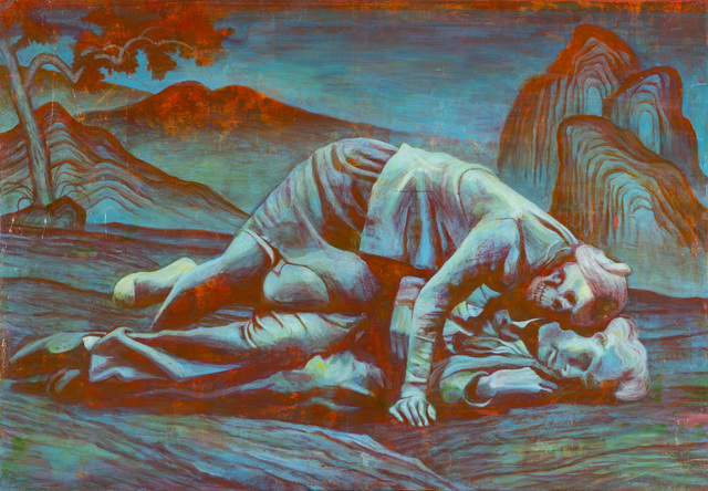 , 'Holy Spiritual Companion ,' 2012, Yiri Arts