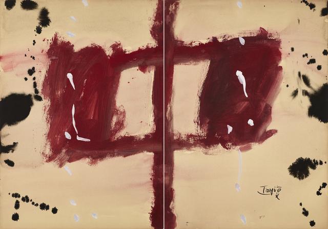 , 'Untitled,' ca. 1973, de Sarthe Gallery