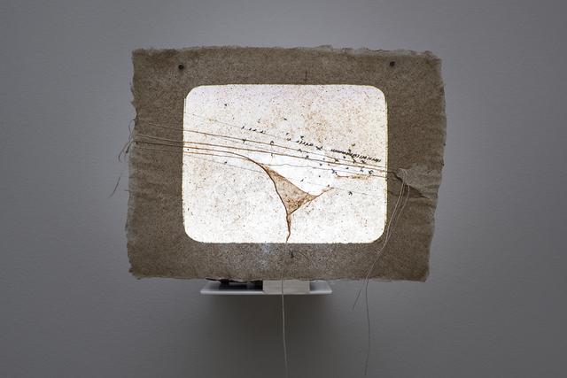 , 'Letter 6,' 2017, Marian Goodman Gallery
