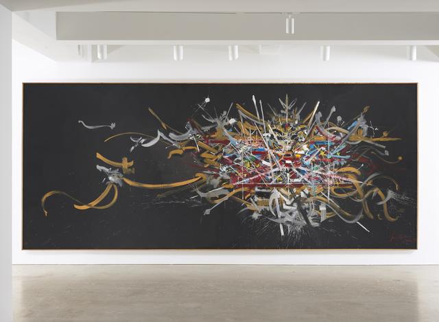 , 'Souvenir de la maison d'Autriche,' 1978, Nahmad Contemporary