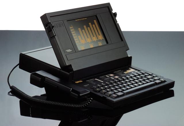 , 'GRiD Compass Laptop Computer Prototype,' 1981, Cooper Hewitt, Smithsonian Design Museum