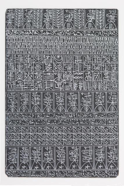 Rachid Koraïchi, 'L'Amour au bord de l'Ame (3)', 2015, October Gallery