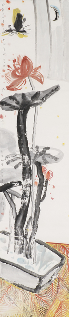 , 'Tranquil Lotus And Butterfly,' 2000, Sky One Art Gallery