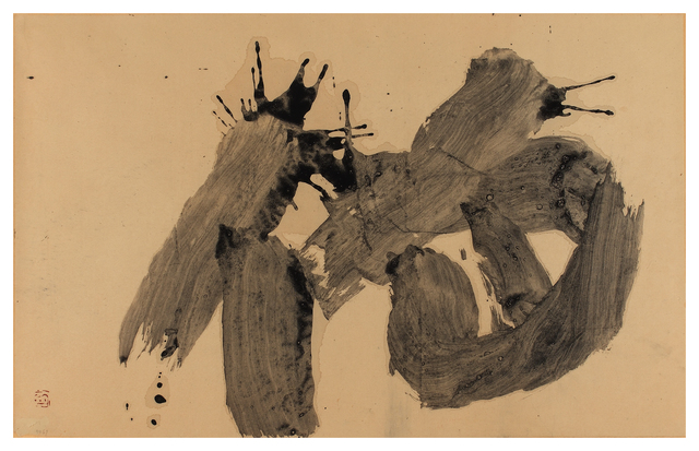 , 'Ore 俺 (I),' 1970, Japan Art - Galerie Friedrich Mueller