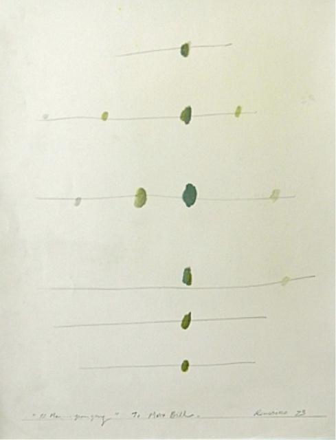 , '12 Marks...Green Grey to Max Bill,' 1973, Henrique Faria Fine Art