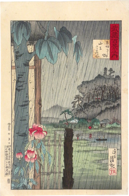 , 'One Hundred Views of Musashi: Paulownia Plantation in Akasaka Behind Sanno Mountain,' ca. 1884, Scholten Japanese Art