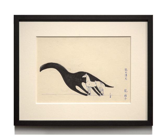Antonio Hin-yeung Mak, 'Descendant of the dragon horse I', 1980s, Blindspot Gallery
