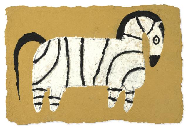 Judy Kensley McKie, 'Zebra', 1990, Gallery NAGA