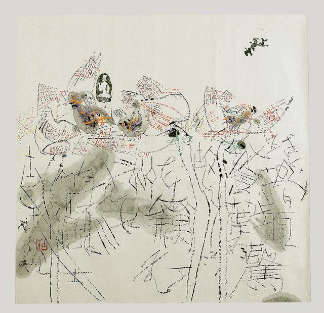 , 'Lotus,' 1993, Alisan Fine Arts