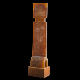 "Massive sculpture, ""Amber Marker,"" Spruce Pine, NC"