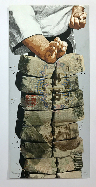 , 'Break the Bank,' 2017, Spoke Art