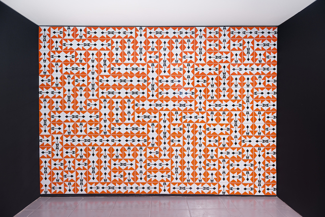 Josafa Neves, 'Ponta de lança', 2012-2019, Baró Galeria