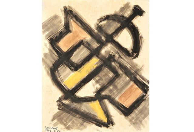 , 'Doble forma,' 1956, KLEUR