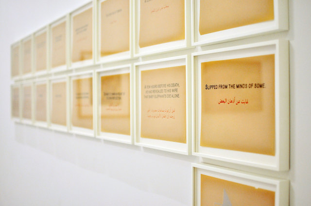 , 'The Prestige of Terror,' 2010, Goodman Gallery