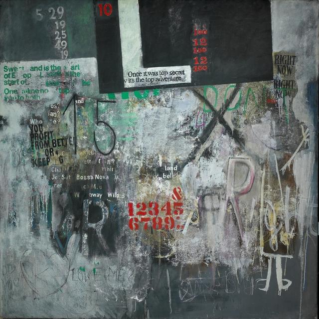 , 'Bossa Nova,' 1965, Jorge Mara - La Ruche