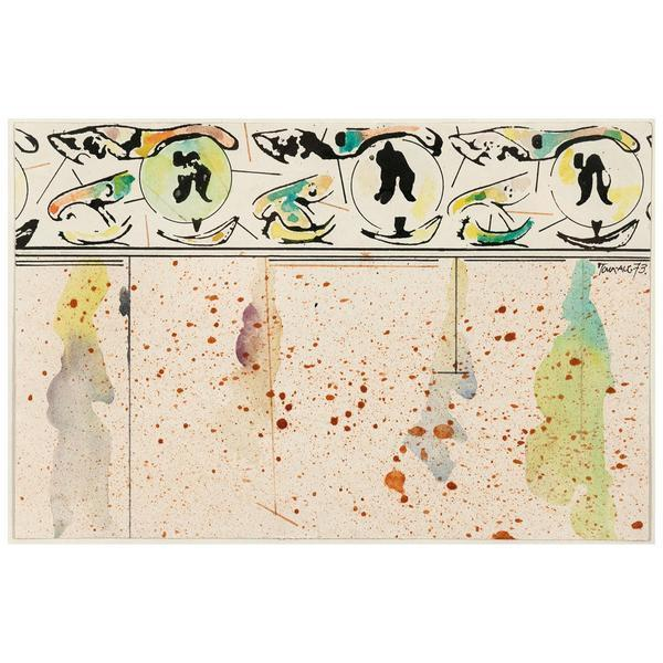 , 'Summer Frieze,' 1973, Caviar20