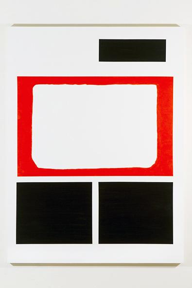 , 'Sin Titulo I,' 2016, Galería Tiro Al Blanco